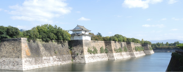 Special Historic Site: Osaka Castle